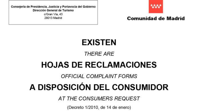 Formularios de reclamación de la Comunidad de Madrid